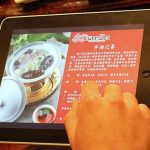ipad-restaurant-menu